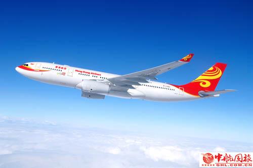 香港飞马尔代夫机票-中航国旅官网