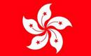 香港通行证